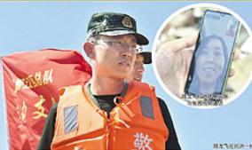 """江西抗洪""""夫妻兵""""相约:等洪水退了再团圆"""