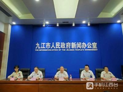 2020上半年 九江市港口货物吞吐量累计完成5697.03万吨