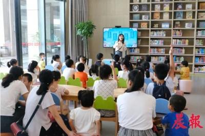 江西省图书馆推出文旅活动 丰富小读者暑假生活