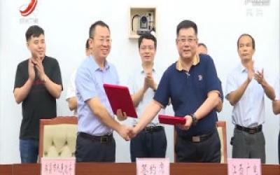"""瑞昌市与江西广电网络签署""""智慧城市""""战略合作协议"""