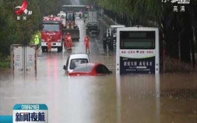 大范围强降水不期而至 西宁积水严重