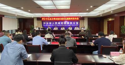 江西萍乡:谱写生态文明建设美丽华章