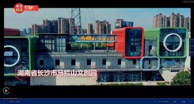 """习近平湖南行丨走进马栏山文创园:中国V谷 腾""""云""""而飞"""
