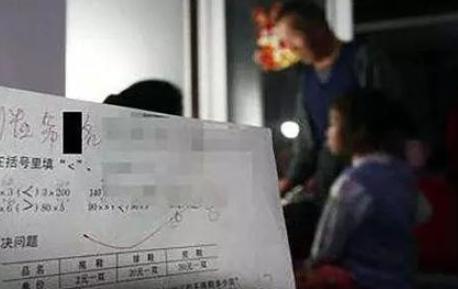 江西出台实施意见:严禁教师要求家长批改作业