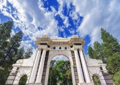清华大学跻身泰晤士高等教育世界大学排行榜20强