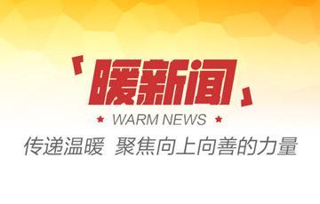"""【暖新闻•江西2020】萍乡八一街叶丹:党务战线上的""""老黄牛"""""""