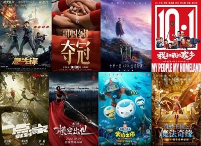 """《急先锋》、《夺冠》、《姜子牙》回归,今年国庆档要""""过年了""""?"""
