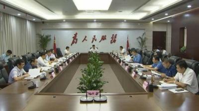 九江市政府党组会召开 谢来发主持并讲话