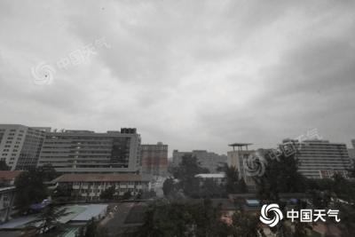 带伞添衣!今天北京最高气温将创下半年来新低