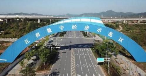 """上饶高铁经济试验区数字经济""""换道超车"""""""
