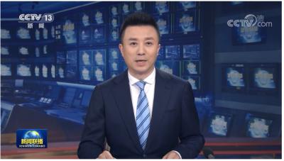 【央视快评】努力建设新时代中国特色社会主义新疆