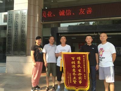 萍乡安源:旧改提升 后村社区变身温暖港湾