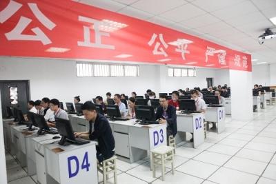 江西高招提前批高职开始招录 计划招生7918名