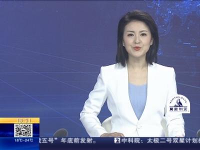 庐山国际爱情电影周:电影周活动9月20日启动 众多电影制作人希望来庐山拍片