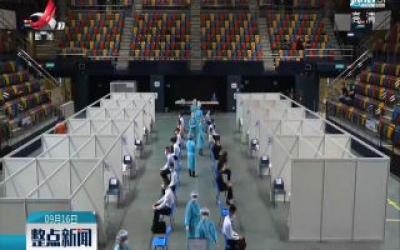 第三波新冠肺炎疫情以来 香港首次出现单日无新增本地确诊病例