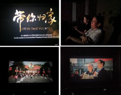 萍乡安源区司法局组织观看全国首部禁毒帮教题材院线电影《带你归家》