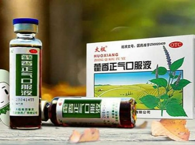 中秋国庆长假在即 健康出游有哪些注意事项