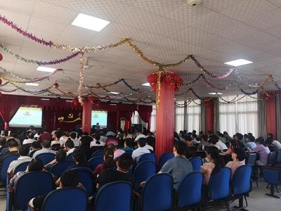 萍乡市中医院举行《民法典》宣讲会
