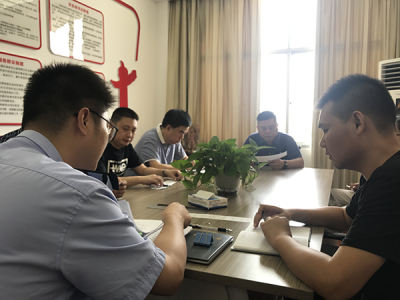 萍乡安源区司法局召开社区矫正案件评审分析会议