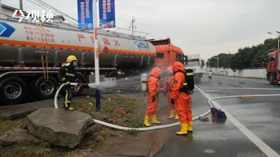 江西南昌:20吨二氯丙烷槽罐车国道上泄漏 消防紧急处置