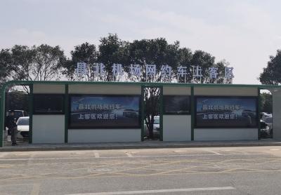 昌北机场首个网约车停车场昨日启用