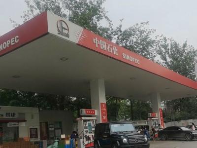 油价将迎年内第四次下调 加满一箱油或便宜12.5元