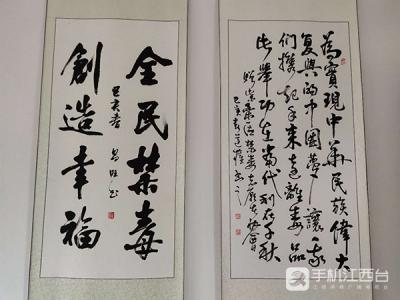 【共建平安柴桑】禁毒志愿者协会:愿天下无毒