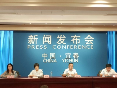 宜春市综合行政执法局召开优化提升营商环境新闻发布会