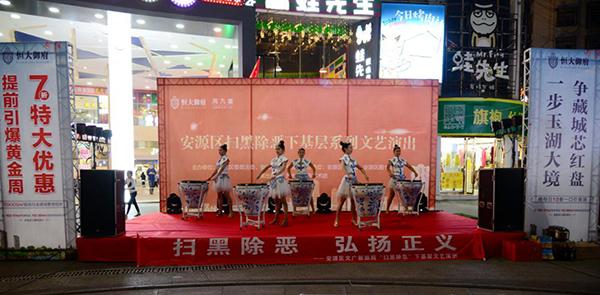 萍乡安源区后埠司法所积极参与扫黑除恶送戏下乡文艺演出活动