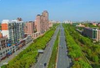 与你息息相关!九江市住建系统出台20条措施