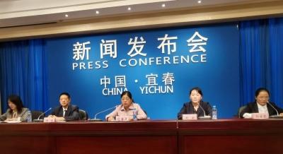 宜春市召开2020年国家统一法律职业资格考试新闻发布会