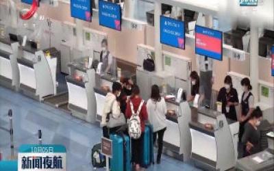 日本单日新增新冠病例400多例 自卫队多人确诊