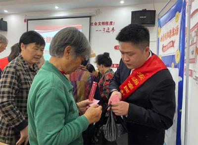 """萍乡安源区司法局后埠司法所开展""""金融法律知识进社区""""主题活动"""