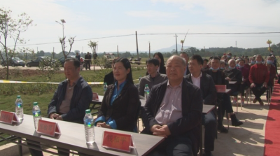 白圩乡:白圩街农村居家养老服务中心正式启动