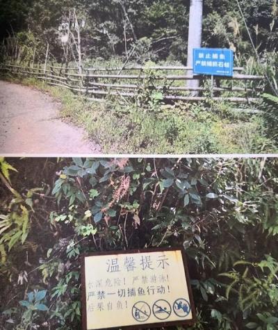 萍乡湘东警方查获全市首例非法捕鱼案