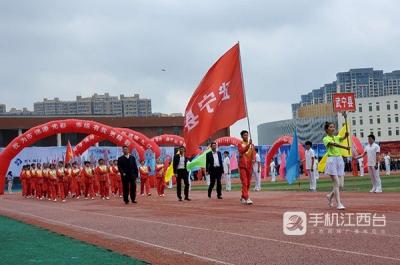 九江市第十三届运动会暨第八届老年人健身体育运动会开幕