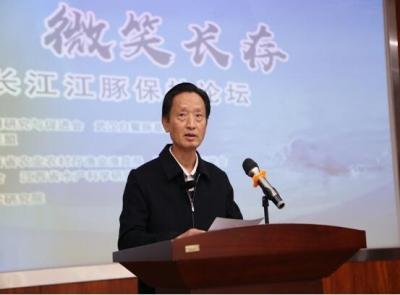 保护江豚在行动 第二届鄱阳湖长江江豚论坛举行