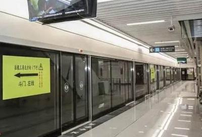 地铁3号线开通在即 哪些公交线路可以换乘?