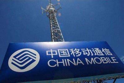 """中国移动发布《""""网络+""""扶贫模式白皮书》 为打赢脱贫攻坚战贡献""""移动力量"""""""