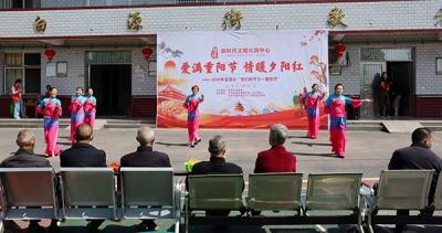 """2020年萍乡安源区""""我们的节日·重阳节""""主题活动在白源敬老院举行"""