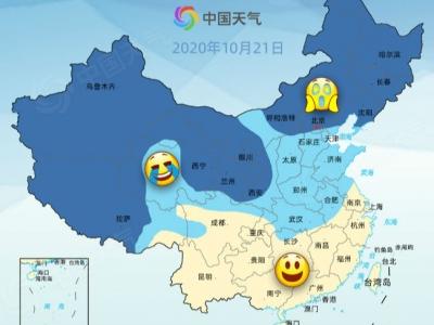 全国乱穿衣预警地图出炉 看看你家一日过几季?