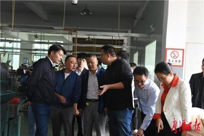 鹰潭市铜企业与精密制造企业产销交流对接会召开