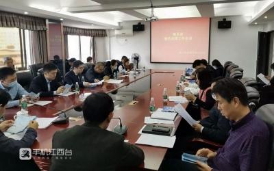 南昌仲裁委员会昌南分会积极宣传仲裁制度