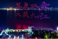 林彬杨主持召开九江市生态环境保护委员会第三次全体会议