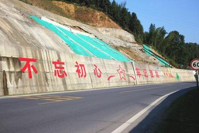 萍乡芦溪县派驻纪检组指导县交通运输局项目观摩准备情况