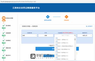 江西网上登记系统升级!看看新增了哪些网上办业务