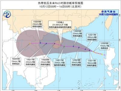 今年第16号台风即将生成 中央气象台继续发布台风蓝色预警