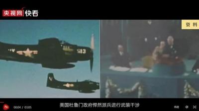 不老的战歌——纪念中国人民志愿军抗美援朝出国作战70周年