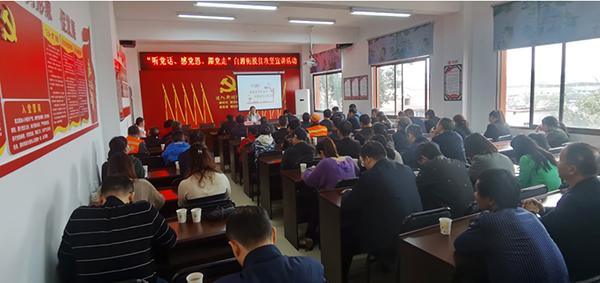 江西萍乡:白源街举办脱贫攻坚主题宣讲