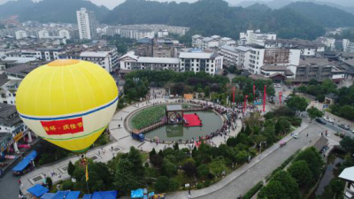 国庆、中秋双节  宜春市明月山喜迎八方游客